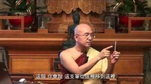 隨佛尊者開示 : 原始佛教十二因緣經法原說-略講 : (四) 名色緣識,識緣名色(含字幕)