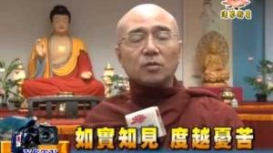 高雄中道禪林啟用 十方法界新聞採訪報導 (二)