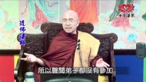 隨佛尊者開示 : 佛陀親傳之禪法 (六)