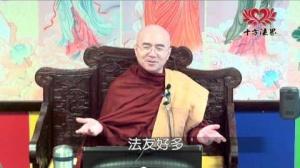 隨佛尊者開示 : 佛陀親傳之禪法 (五)