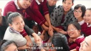 2007-2016中道僧團精彩回顧