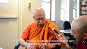 【「中華四聖諦佛教會」成立大會 各國長老祝賀、開示(一)】