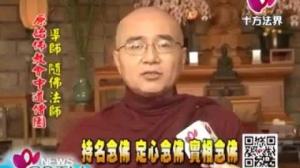 「持名念佛、定心念佛、實相念佛」三階次第的念佛才是彌陀法門的全部