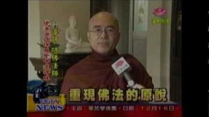 採訪4_原始佛教