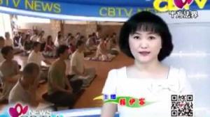 隨佛長老接受十方法界電視臺採訪,簡要說明「三階念佛彌陀禪學會」創會宗旨