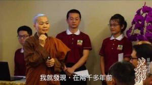 地方剪影——承法開教二十七週年紀念暨臺北禪院五週年慶