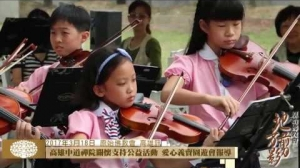 讓愛傳出去──高雄中道禪院關懷支持公益活動「愛心義賣園遊會」報導