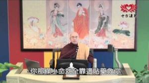 隨佛尊者開示 : 通貫生活與解脫之佛陀禪法 3