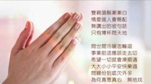 【2016跨年祝福/演歌】